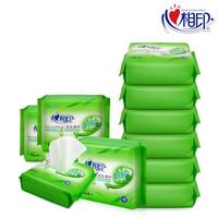 【包邮】心相印-卫生湿巾96片6包迷你便携抽取式抗菌洁肤健康湿纸巾