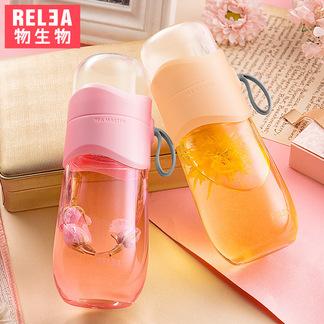 物生物沁茗便携泡茶杯茶水分离玻璃杯女创意可爱随手杯过滤杯子花茶杯