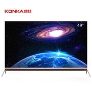 康佳(KONKA) LED49M1 49英寸 4K超薄 电视 多屏互动 玫瑰金