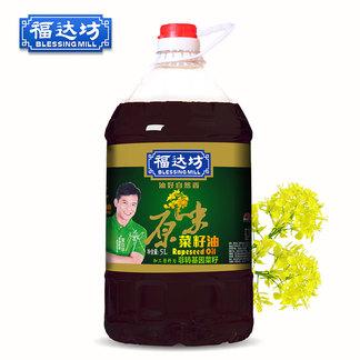 【非转基因】福达坊原味菜籽油5L非转基因配方 全新升级