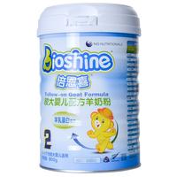 【超级生活馆】倍恩喜较大婴儿配方奶粉800g(编码:589320)