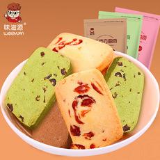 味滋源 曲奇饼干200g/袋 蔓越莓多口味办公零食早餐饼干200g*3袋