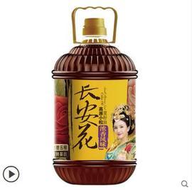 長安花高原小粒菜籽油(濃香風味)5L