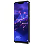 HUAWEI/华为麦芒7 6G+64GB4G全面屏手机(亮色黑,铂光金,魅海蓝)