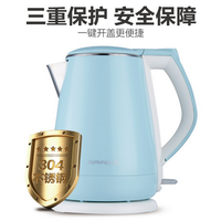 Joyoung/九阳 K15-F23双层保温304钢开水壶电热水壶自动断电
