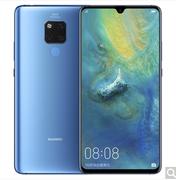 华为 HUAWEI Mate 20 X 全网通版双4G手机
