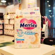 日本花王纸尿裤增量版M 68片装