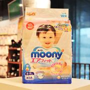 日本尤妮佳纸尿裤增量版M 68片装