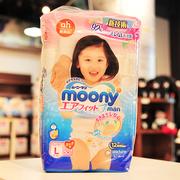 日本尤妮佳拉拉裤增量版女童用L 50片装