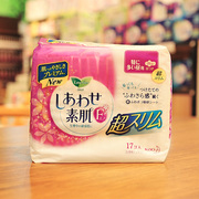 日本花王乐而雅幸福素肌系列超薄特多量日用25cm