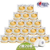 【包邮】心相印-恒金卷纸2条20粒厚3层无香有芯卷筒卫生纸巾