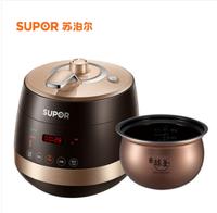 苏泊尔(SUPOR) 电压力锅5L 大容量智能电高压锅 SY-50FC01Q