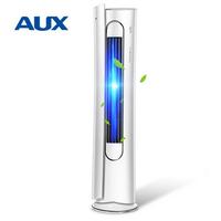 奥克斯(AUX)大2匹 变频冷暖 一级能效 KFR-51LW/BpAHA700(A1) 圆柱 立式空调柜机 智能WIF