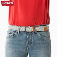 Levi's李维斯男士编织针扣腰带38016-0120