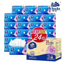 【包郵】Vinda維達-超韌抽紙4提24包3層共3120抽無香寶寶可用面餐紙巾
