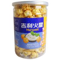 【超级生活馆】吉利火星罐装爆米花(奶油味)100g(编码:594962)