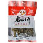 (新年)老四川五香牛肉干 138g