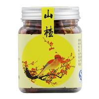 武商广场 胡庆余堂 山楂 70克*1瓶装
