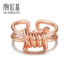 潮宏基珠宝 释放系列-自由 红18K金戒指玫瑰金女戒 M