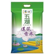 福临门五湖莲花香米5kg