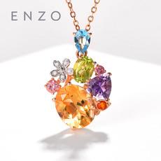 enzo珠寶 彩虹花園 18K金鑲嵌彩色寶石時尚彩虹花球吊墜