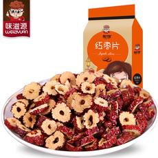味滋源 枣干脆120gx3袋新疆红枣片酥脆无核干枣子片枣圈 /Wmjzp3802-01