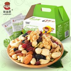 味滋源每日坚果20gX30包混合坚果30日孕妇零食坚果大礼包干果 包邮