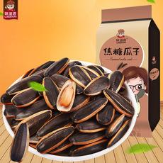 味滋源 焦糖瓜子120g*3袋 葵花籽休闲零食品
