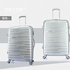 (新年)美旅BX5*25002银色拉杆箱(22吋) /个