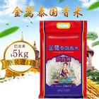(新年)金鹭泰国香米(巴吞米) 5kg