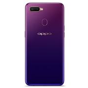 OPPO A7x 星空紫 4G+128G 6.3英寸全面屏 后置指纹识别 面部解锁 (星空紫、冰焰蓝)