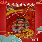 (新年)天喔红标大礼盒 910g