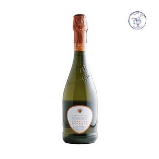 波姬小丘莫斯卡托甜白起泡葡萄酒/Castello Del Poggio Spa