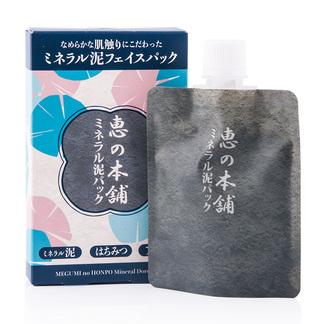 日本惠之本铺温泉水矿物美肌泥膜