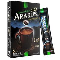 ARABUS阿拉巴斯牌特浓速溶咖啡100g