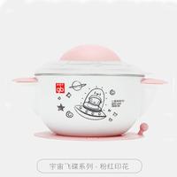 好孩子儿童餐具 宝宝不锈钢吸盘碗注水保温碗婴儿带盖辅食碗