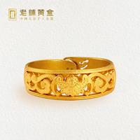 老铺黄金镂雕蝙蝠镂空如意黄金戒指活口开口足金首饰