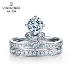 钻石世家(SHINING HOUSE)极慕之星钻石套戒白18K金钻戒结婚戒指