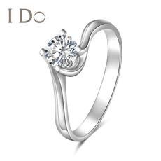 I Do Be my love系列18K金鉆戒女50分求婚鉆石戒指