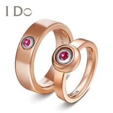 I Do 18K金鉆石結婚情侶對戒30分訂婚戒指