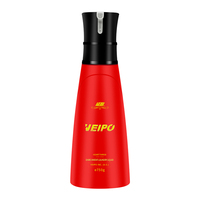 VEIPO酵素高浓缩洗衣液(烈焰纯情)750g