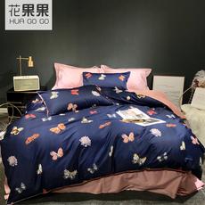 花果果QX系列 純色印花四件套 高端床品 親膚柔順