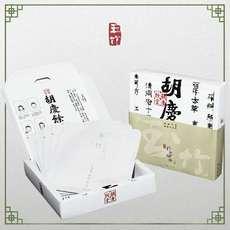 胡庆余堂 玉竹面膜 补水润肤 5片/盒 (天然无防腐剂,孕妇、敏感肌可用)
