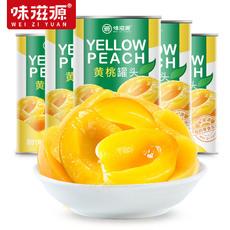 味滋源黄桃罐头425gX5罐 新鲜水果罐头黄桃糖水零食小吃