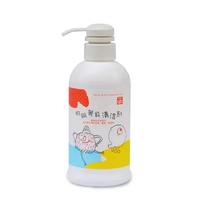 好孩子婴儿奶瓶餐具清洗剂宝宝玩具清洁剂植物清洁液400ML