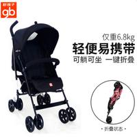 好孩子婴儿推车可坐可躺四季轻便伞车宝宝折叠避震手推车D400