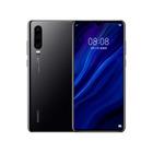 Huawei/华为 P30(8+256G)全面屏超感光徕卡三摄变焦双景录像980芯片智能手机