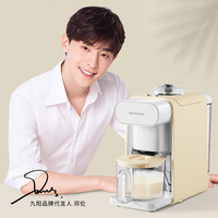 九阳(joyoung)免洗豆浆机 破壁无渣 自动出浆 小容量 多功能 不用手洗的豆浆机 破壁机DJ06R-X03