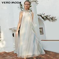 Vero Moda2019夏季新款度假風飄逸花瓣領長款連衣裙|31927A548