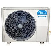 美的(Midea)酷风 大2匹变频 冷暖型 风管机一拖一 美的出品 家用中央空调GRD50T2W/BP2N1Y-CF